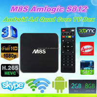 HOT selling product the newest smart tv box , HD free IPTV, android tv box M8S