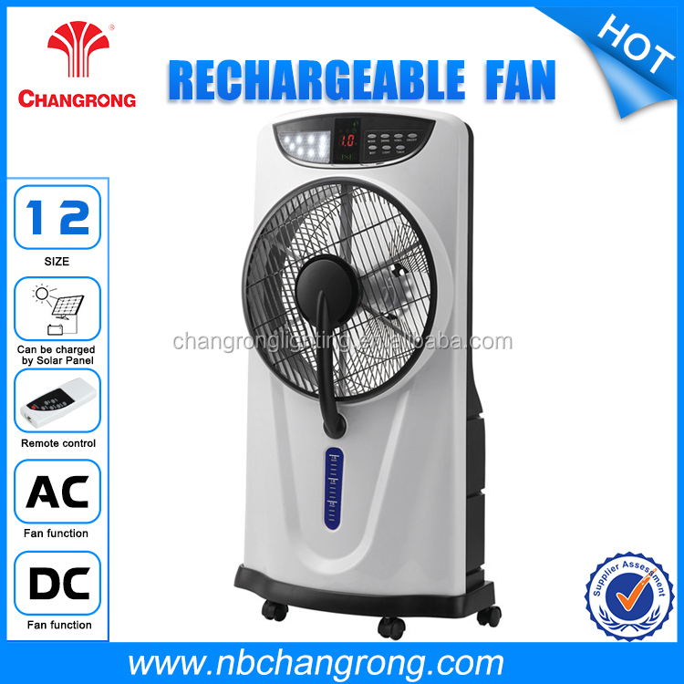 China manufacturer wholesale12'' electric outdoor water mist fan rechargeable with remote control and solar charging function