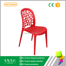making machine stadium beach 3v kids polyproylene Modern Leisure designer plastic chair