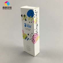 Hot Sell Luxury Sunglasses Packaging Paper Box