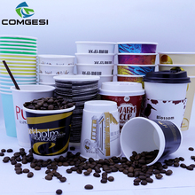 Wholesale paper coffee cups single double wall with pp ps lid and sleeve top quality logo brand custom printed supplier