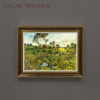 High quality canvas prints art landscape, landscape painting