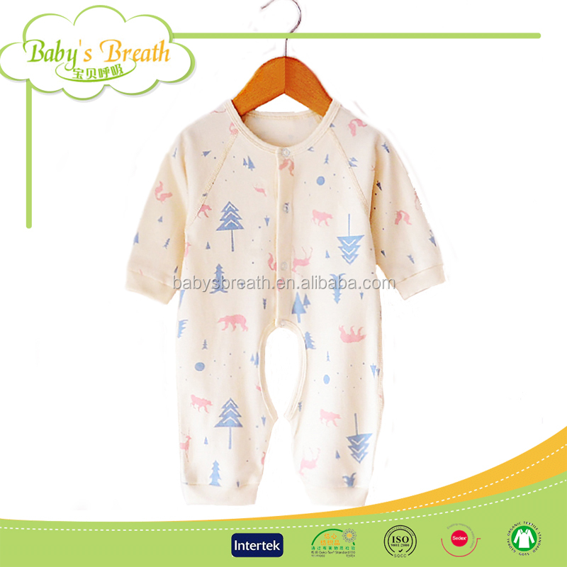 BCA42 Organic Designer Baby Clothes Carters Sale 100% Organic Cotton Premature Baby Clothes Pictures