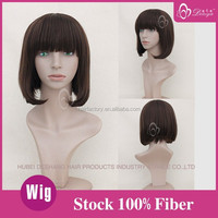 Deniya synthetic hair wig with straight bangs