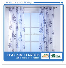 print voile curtain with 8 rings