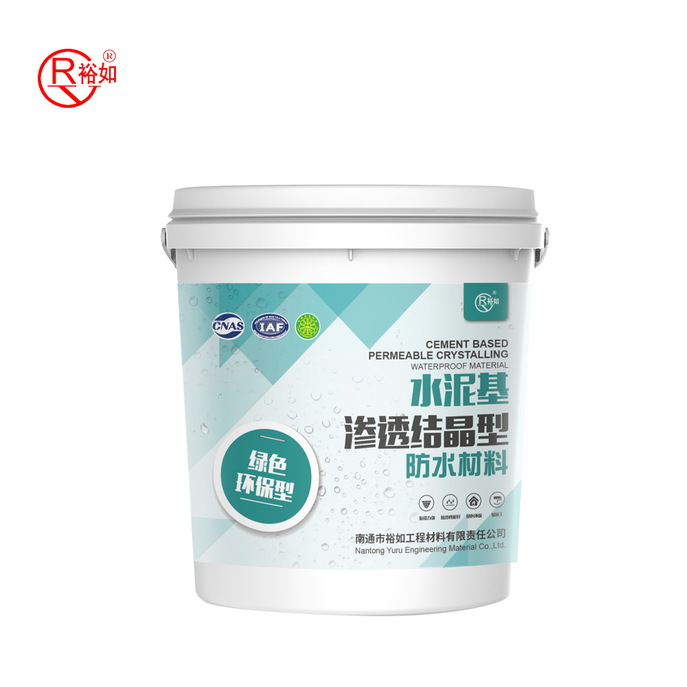 Cement Paint Waterproofing Floor Coating