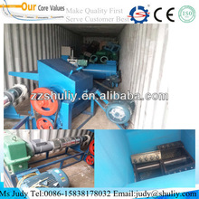 plastic film pelletizing machine