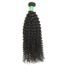 WholeSale 8A Virgin Brazilian Hair Bundles Afro Kinky Curly Human Hair Natural Color 100% Human Hair