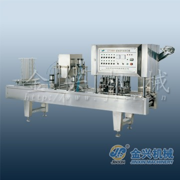 full auto plastic cup seal and filling equipment