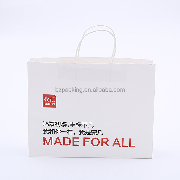 Paper Bag Dubai WITH LOGO PRINTED