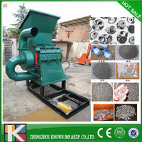 small Scrap metal shredder for sale / Scrap metal can crusher machine/tin beer can recycling plant cutting machine price