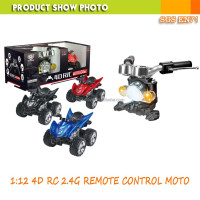 2016 new RC toy 1:12 2.4G rc motorcycle 180 dgree drift buggy car