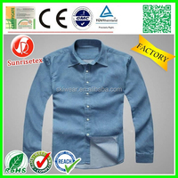 Popular Soft zero shirts Factory