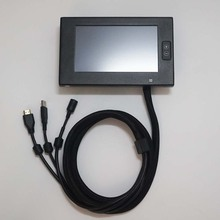 IP65 Waterproof 7 inch touch screen monitor