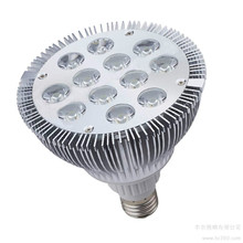 best price led par 30 light