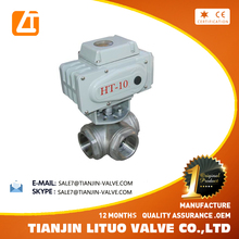 3 Way L and T Type Electric Actuator Ball Valve for Water equipment,auto-control water system
