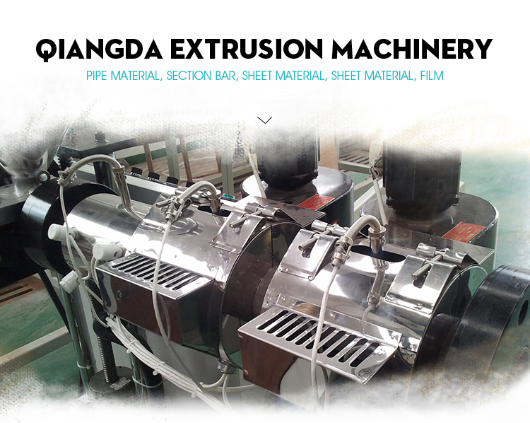 PET sheet with single screw extruder for plastic sheet extrusion machine