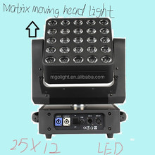 new product 4in1 Rgbw 5x5 led Pixel 25pcs 12w Beam Led stage light Matrix Moving Head