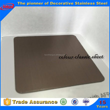 China no. 4 brushed finish stainless steel sheets mill