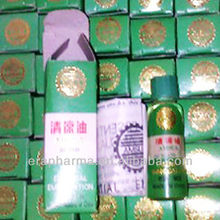3ml&8ml cooling ointment