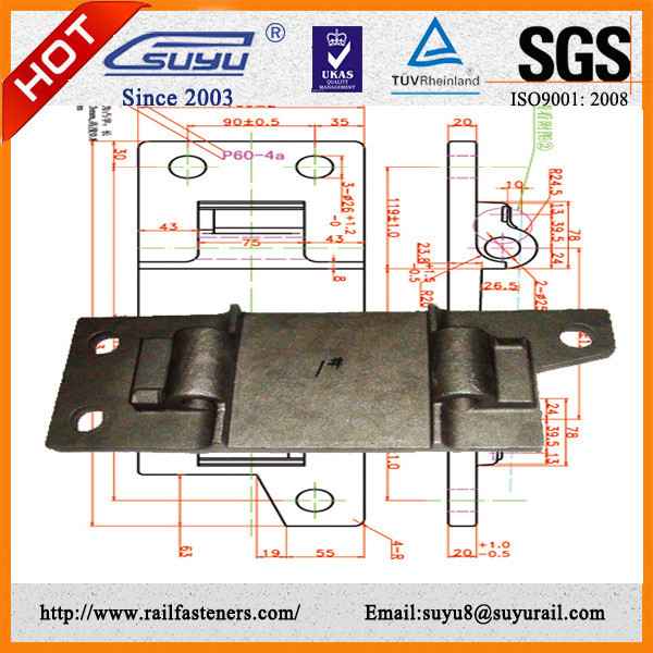 Railroad Cast Iron Base Sole plate Tie Plate