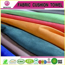 high fastness knitted spandex suede