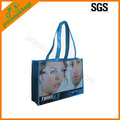 eco recycle laminated PP woven bag for shopping