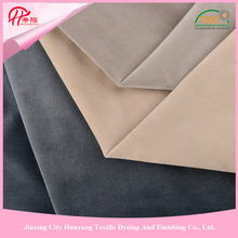polyester garment fabric burnout fabric plain short pile fleece knitting fabric