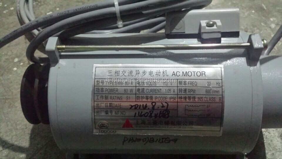 Door Motor SE-JR for elevator