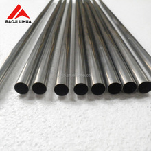 hot sale ASTM B338 gr.2 titanium tube for condensers