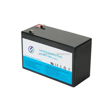 12.8V 7.5Ah lifepo4 batteries with ABS case