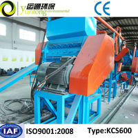Yuntong Environmental Scrap Forklift Tyre Prices Granulator With CE