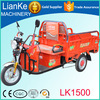 3 wheel electric bike taxi price,3 wheel car for sale,electric cargo bike price