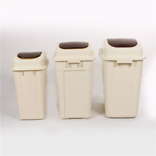 Hot Sale Professional Swing Lid Dust /Garbage Bin/Waste Dustbin Home Plastic Trash Can Garbage Bin For Living Room