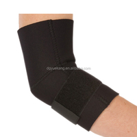 customized neoprene elbow support brace with logo