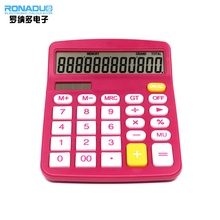 Wholesales 12 digits two way power calculator Electronic bare solar cell calculator
