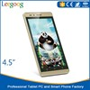 3g wcdma gsm dual sim smart phone high configuration android smart phone prices in dubai