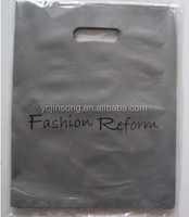 High quality LDPE plastic shopping bags with die-cut handle for garment packaging