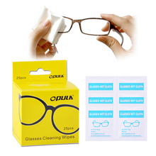 glasses screen antibacterial cleanser wet tissues single