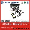 2014 NSSC New Slim Canbus Ballast Xenon HID Lighting Certified Factory with TRUE Emark CE and RoHs