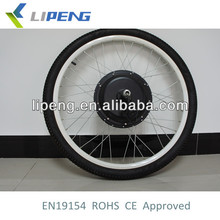 Electric Bicycle Rear Wheel 36V 350W Electric Bike Parts Hub Motor