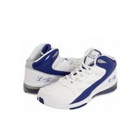 Classic Design Men's Breathable Basketball Shoes Zapatos