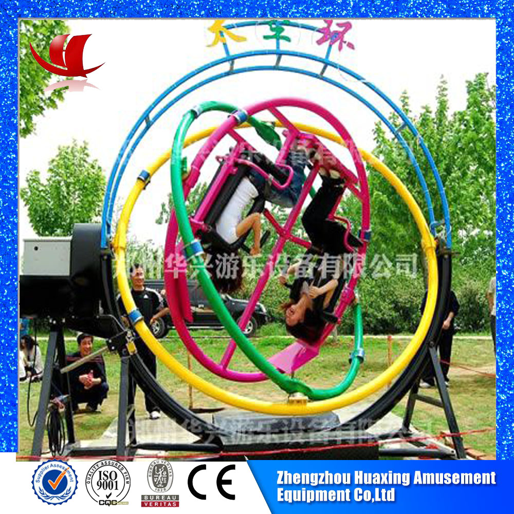 Amusement park happy games entertainment top spin rides gyroscope for children sale