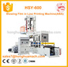 HSY-600 hot sale automatic Blowing Film Machine have excellent processing equipment
