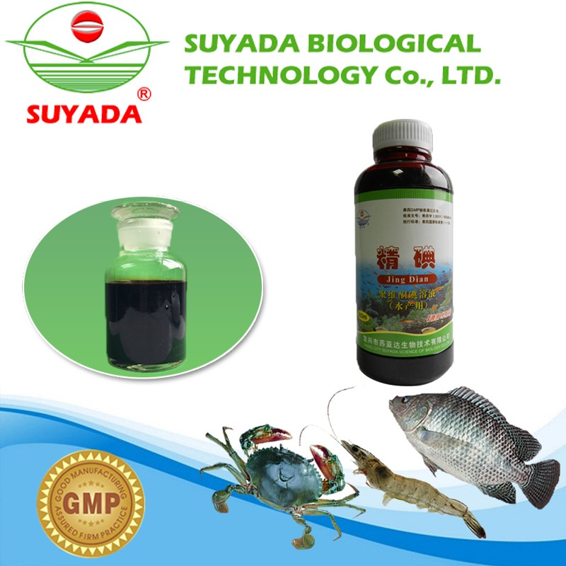 Best quality red brown liquid natural medicine used for aquaculture water