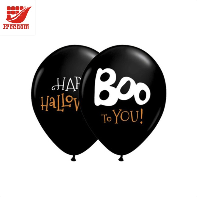 Customized Promotional Cheap 100% Natural Latex Balloons