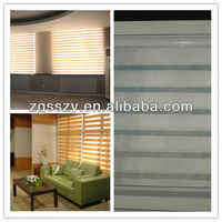 Cezanne Motorized/Electric/Mechanical Zebra Roller Blinds/curtains