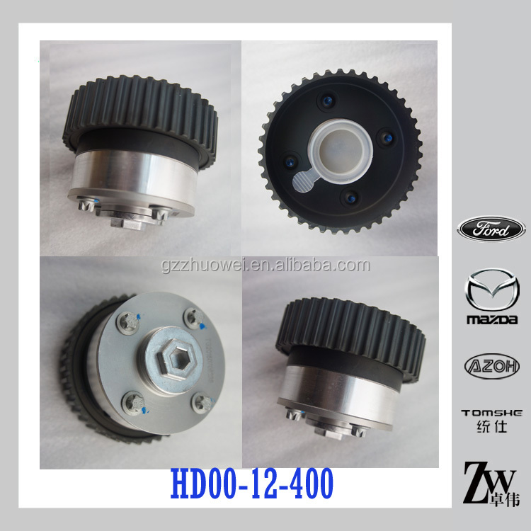 Good performance adjustable cam gear camshaft timing gear HD00-12-400 for MAZDA HAIMA 479Q