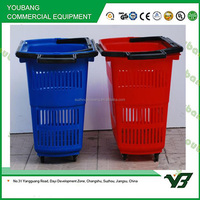 HDPP Rolling Plastic shopping basket with wheels