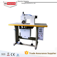 high quality manual sewing machine for chair /desk cover